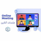 جلسه آنلاین یا جلسه مجازی چیست؟