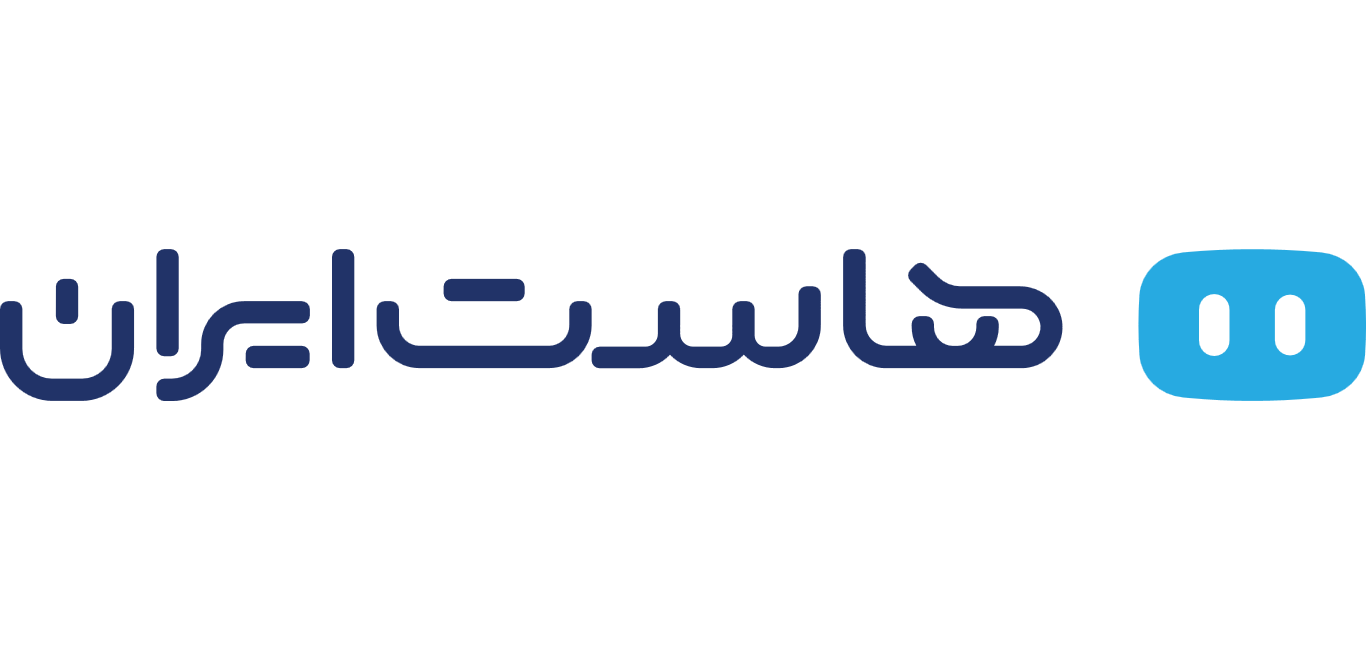 هاست ایران شریک تجاری کارینوتک