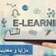 مزایا و معایب آموزش آنلاین